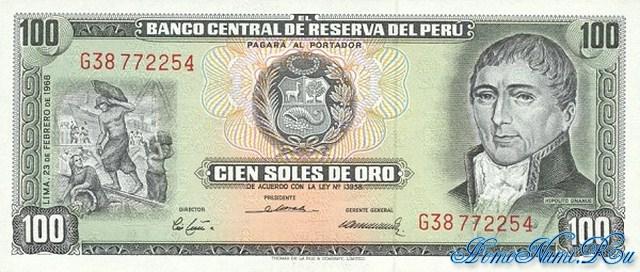 http://homonumi.ru/pic/n/Peru/P-95-f.jpg
