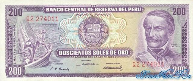 http://homonumi.ru/pic/n/Peru/P-96-f.jpg