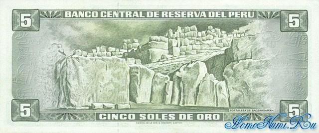 http://homonumi.ru/pic/n/Peru/P-99b-b.jpg