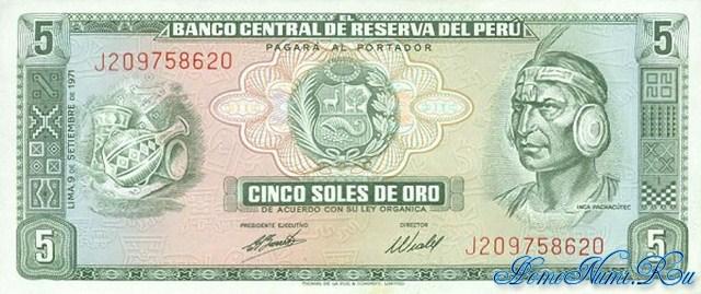 http://homonumi.ru/pic/n/Peru/P-99b-f.jpg
