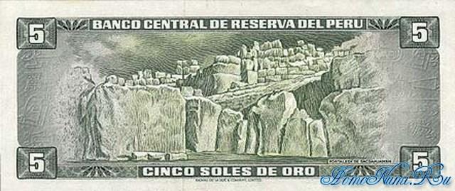 http://homonumi.ru/pic/n/Peru/P-99c-b.jpg