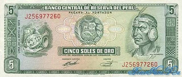 http://homonumi.ru/pic/n/Peru/P-99c-f.jpg