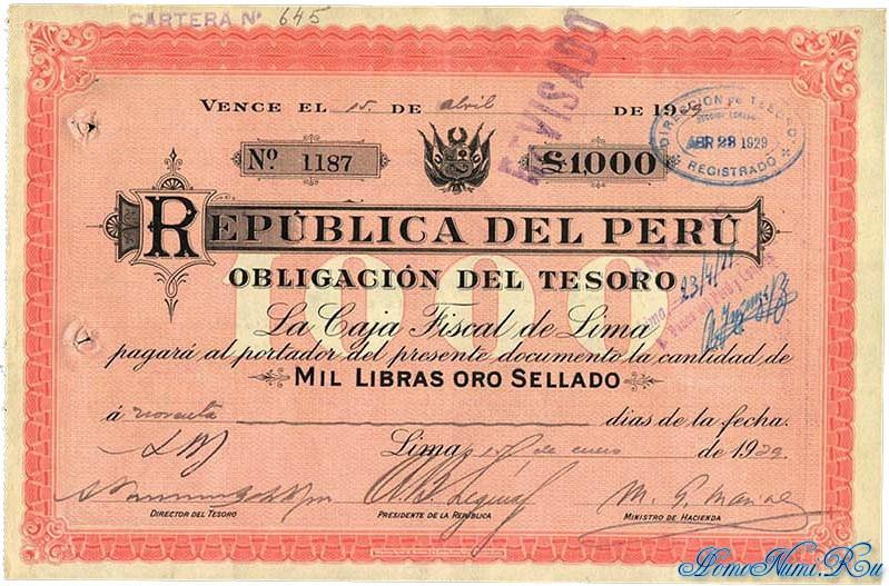 http://homonumi.ru/pic/n/Peru/P-NL3-f.jpg