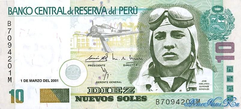 http://homonumi.ru/pic/n/Peru/P-New1-f.jpg