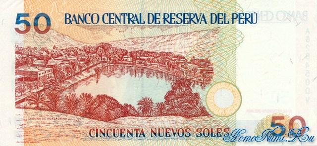 http://homonumi.ru/pic/n/Peru/P-New3-b.jpg