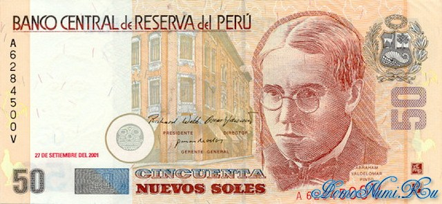 http://homonumi.ru/pic/n/Peru/P-New3-f.jpg