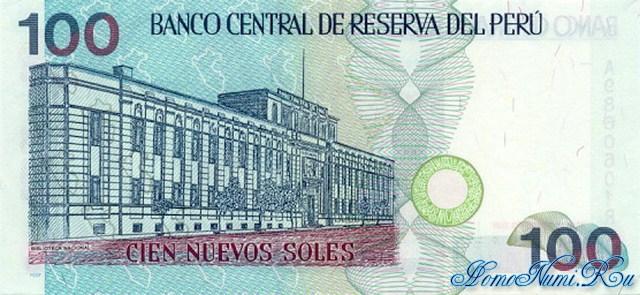 http://homonumi.ru/pic/n/Peru/P-New4-b.jpg