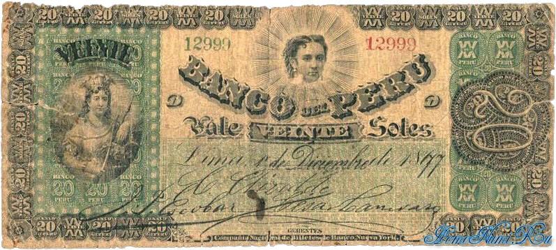 http://homonumi.ru/pic/n/Peru/P-S367-f.jpg