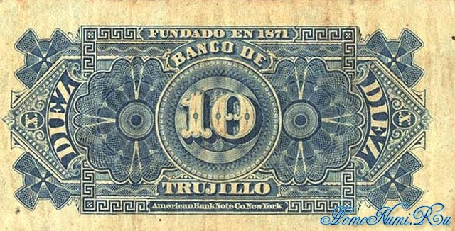 http://homonumi.ru/pic/n/Peru/P-S411-b.jpg