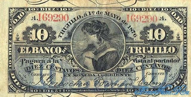 http://homonumi.ru/pic/n/Peru/P-S411-f.jpg