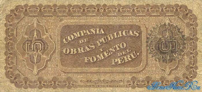 http://homonumi.ru/pic/n/Peru/P-S445a-b.jpg
