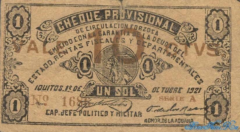 http://homonumi.ru/pic/n/Peru/P-S601-f.jpg