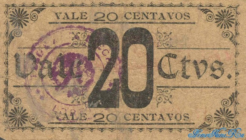 http://homonumi.ru/pic/n/Peru/P-S602-b.jpg