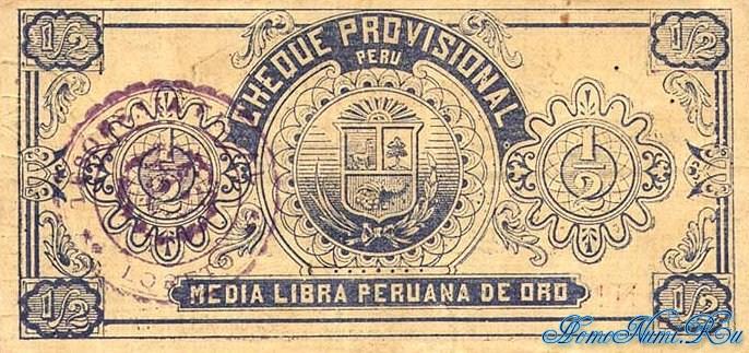 http://homonumi.ru/pic/n/Peru/P-S605-b.jpg