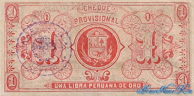 http://homonumi.ru/pic/n/Peru/P-S606b-b.jpg