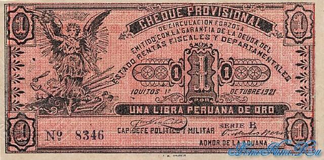 http://homonumi.ru/pic/n/Peru/P-S606b-f.jpg