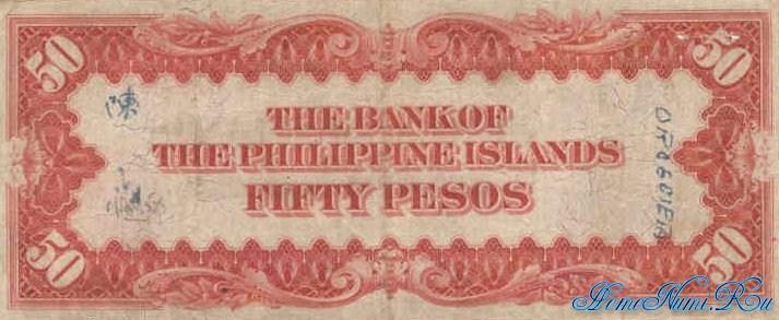 http://homonumi.ru/pic/n/Philippines/P-10-b.jpg