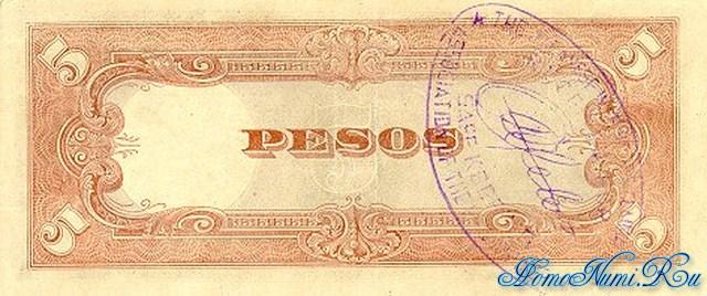 http://homonumi.ru/pic/n/Philippines/P-110-b.jpg