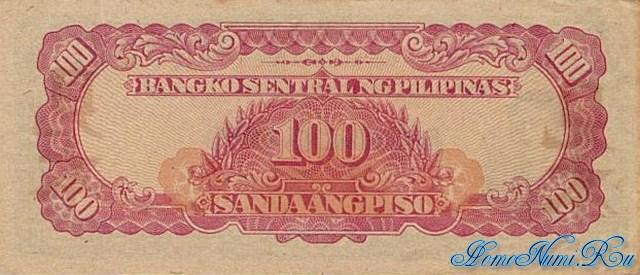 http://homonumi.ru/pic/n/Philippines/P-116s1-b.jpg