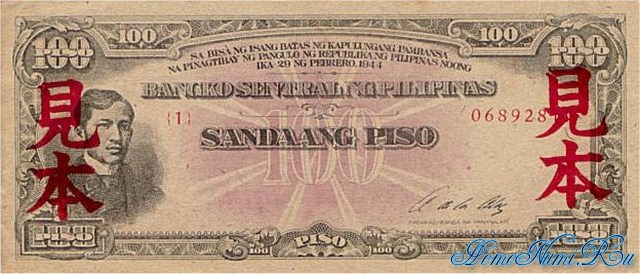 http://homonumi.ru/pic/n/Philippines/P-116s1-f.jpg