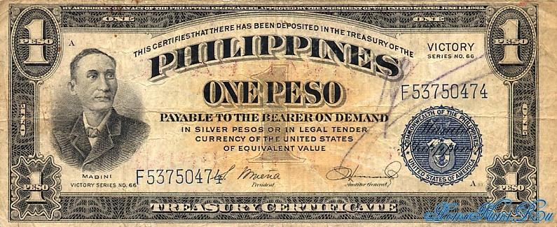 http://homonumi.ru/pic/n/Philippines/P-117c-f.jpg