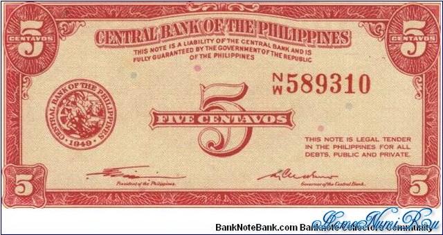 http://homonumi.ru/pic/n/Philippines/P-125-f.jpg