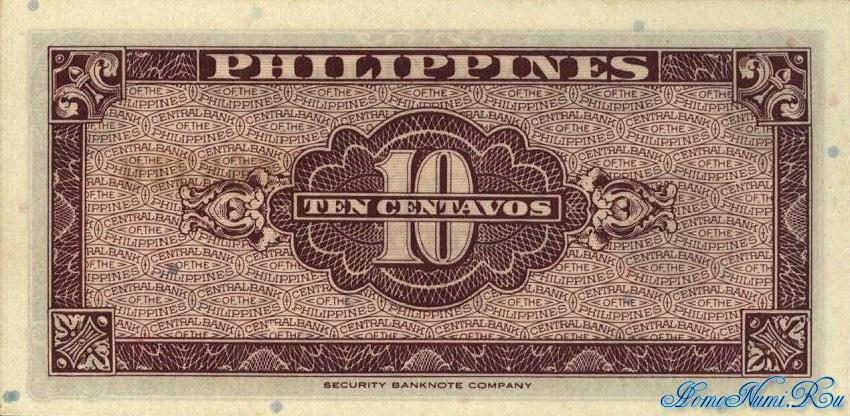 http://homonumi.ru/pic/n/Philippines/P-127-b.jpg