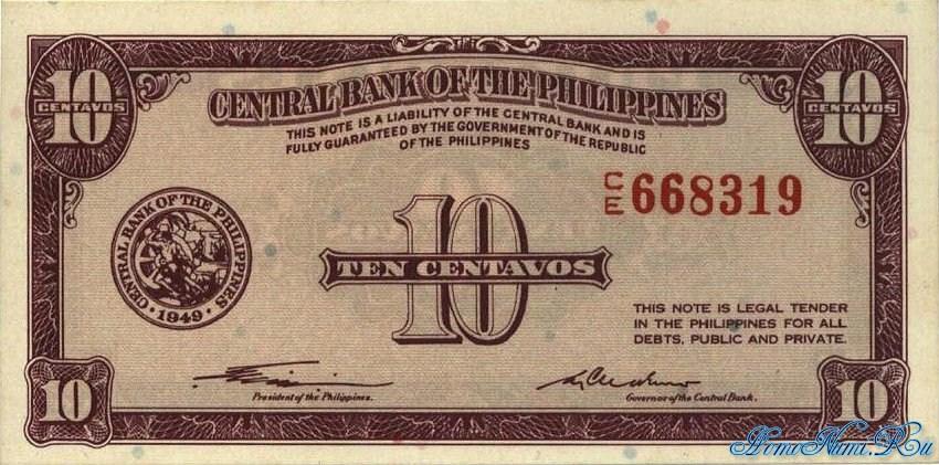 http://homonumi.ru/pic/n/Philippines/P-127-f.jpg