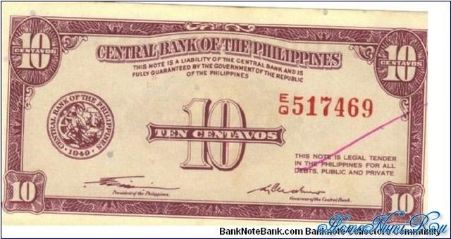 http://homonumi.ru/pic/n/Philippines/P-127a-f.jpg