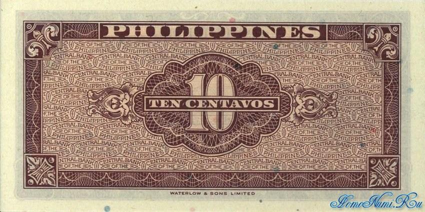 http://homonumi.ru/pic/n/Philippines/P-128-b.jpg