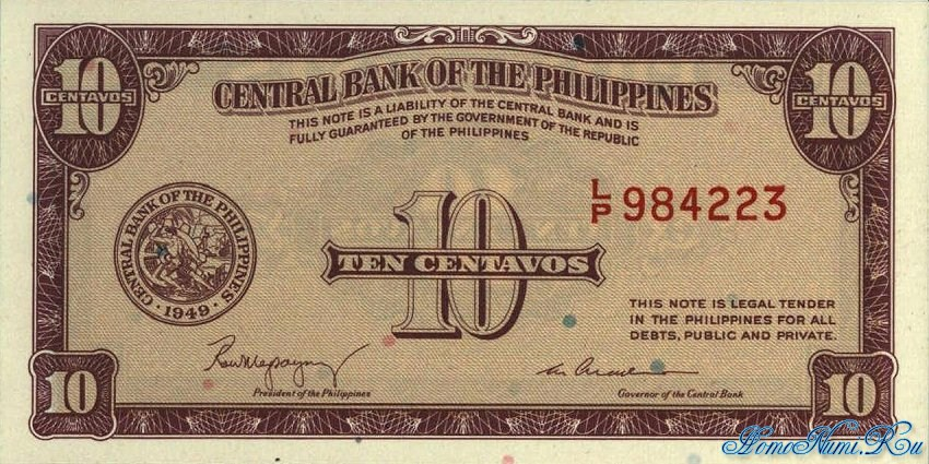 http://homonumi.ru/pic/n/Philippines/P-128-f.jpg