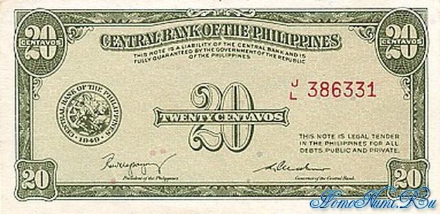 http://homonumi.ru/pic/n/Philippines/P-130a-f.jpg