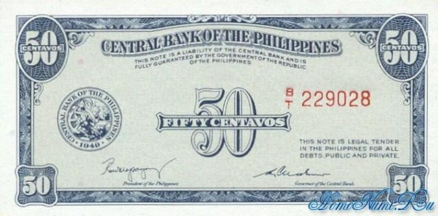 http://homonumi.ru/pic/n/Philippines/P-131-f.jpg