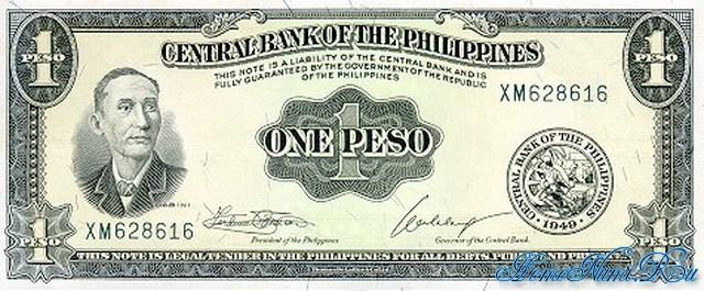 http://homonumi.ru/pic/n/Philippines/P-133h-f.jpg
