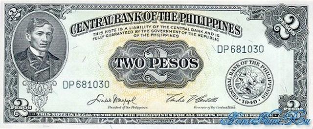 http://homonumi.ru/pic/n/Philippines/P-134-f.jpg