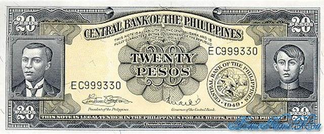 http://homonumi.ru/pic/n/Philippines/P-137e-f.jpg