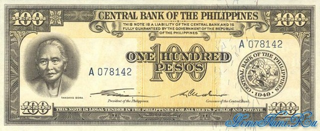 http://homonumi.ru/pic/n/Philippines/P-139-f.jpg