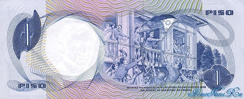 http://homonumi.ru/pic/n/Philippines/P-142a-b.jpg