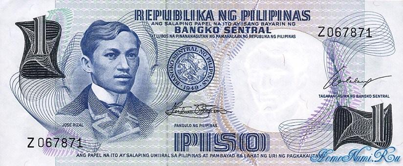 http://homonumi.ru/pic/n/Philippines/P-142a-f.jpg