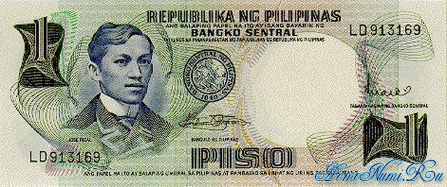 http://homonumi.ru/pic/n/Philippines/P-142b-f.jpg