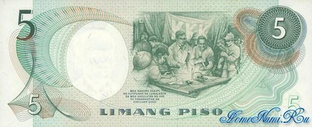 http://homonumi.ru/pic/n/Philippines/P-143a-b.jpg