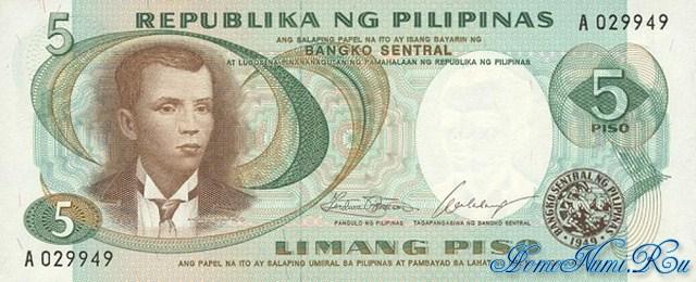 http://homonumi.ru/pic/n/Philippines/P-143a-f.jpg