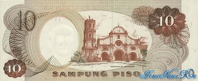 http://homonumi.ru/pic/n/Philippines/P-144a-b.jpg