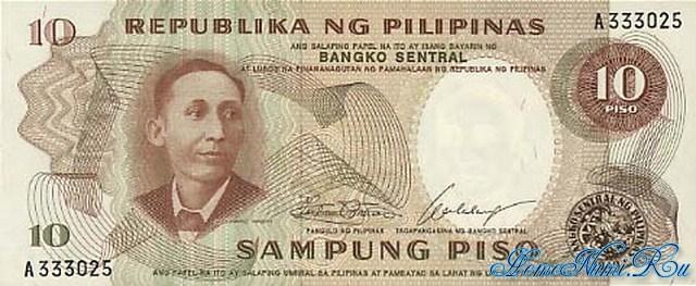 http://homonumi.ru/pic/n/Philippines/P-144a-f.jpg