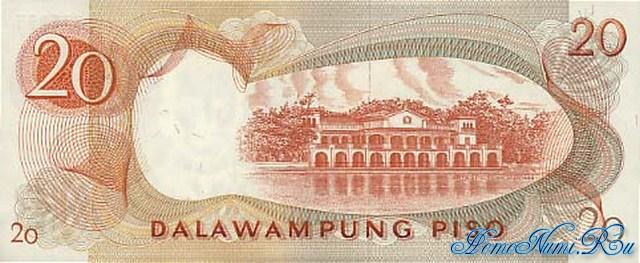 http://homonumi.ru/pic/n/Philippines/P-145a-b.jpg