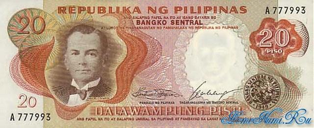 http://homonumi.ru/pic/n/Philippines/P-145a-f.jpg