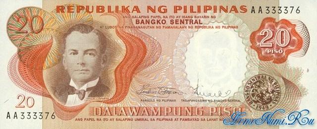 http://homonumi.ru/pic/n/Philippines/P-145b-f.jpg