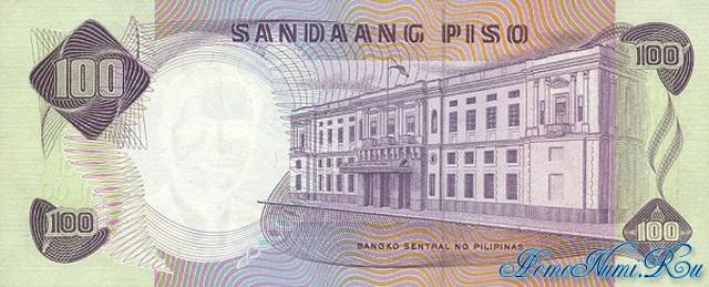 http://homonumi.ru/pic/n/Philippines/P-147a-b.jpg