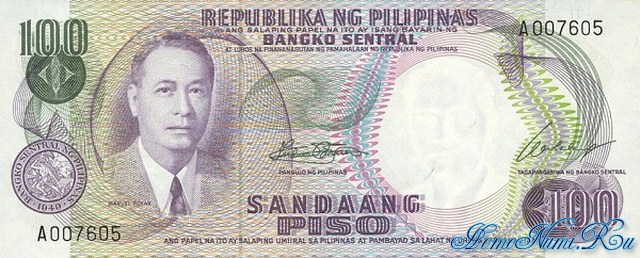 http://homonumi.ru/pic/n/Philippines/P-147a-f.jpg