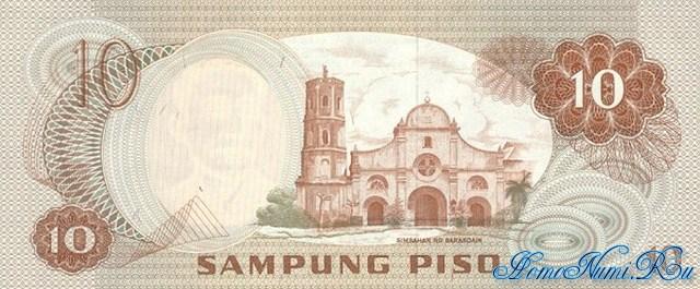 http://homonumi.ru/pic/n/Philippines/P-149a-b.jpg